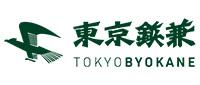 株式会社東京鋲兼
